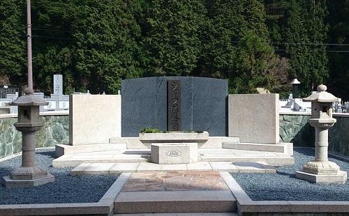 高野山にあるシャープのお墓